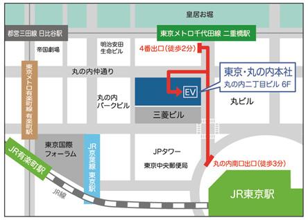 日本 メディカル システム 株式 会社